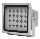 As Schwabe Profi-LED-Strahler 20 W ohne Gestell, ohne Zuleitung