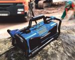 Baustellenradio FM250 MP3
